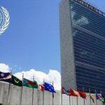 United Nations High Commissioner Recruitment