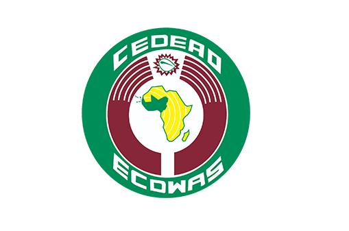 ECOWAS Recruitment 2019 Application Form & Portal